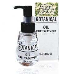 Botanical Honey Oil Hair Treatmen
