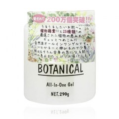 Kem dưỡng Botanical All in one gel