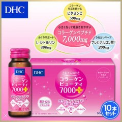 nuoc-uong-collagen-dhc