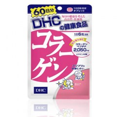 vien-uong-dhc-collagen
